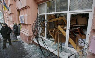 Так выглядит вход в здание Минюста