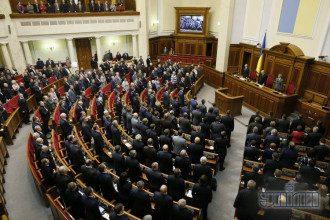 Заседание Верховной Рады 28 января