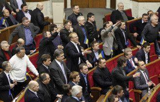 Оппозиция после принятия закона об амнистии, 29 января