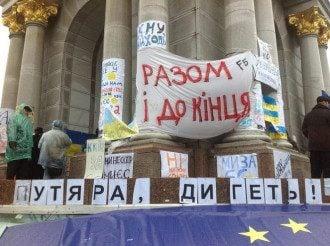 Протесты в Киеве продолжаются уже третий месяц