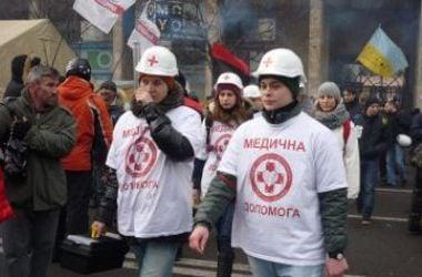 Медики-волонтеры на Майдане