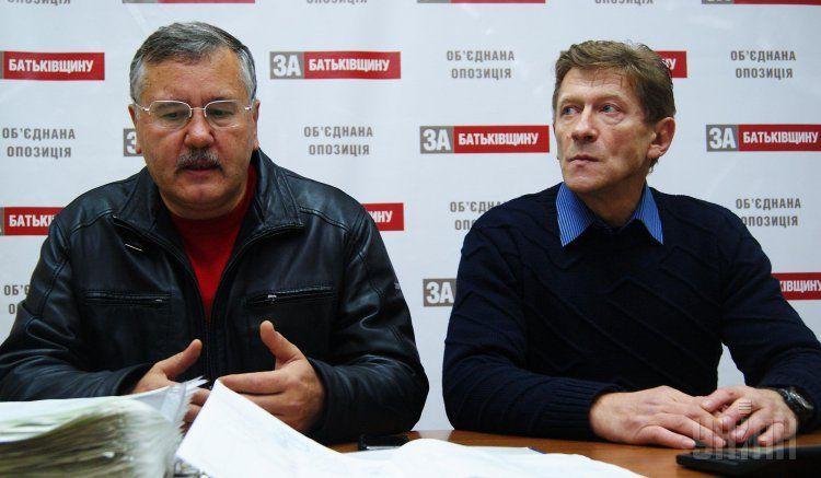 Анатолий Гриценко и Роман Забзалюк
