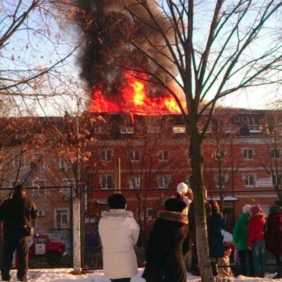 Пожар на ул. Новомостицкой