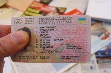 Изменен Порядок временного изъятия водительского удостоверения