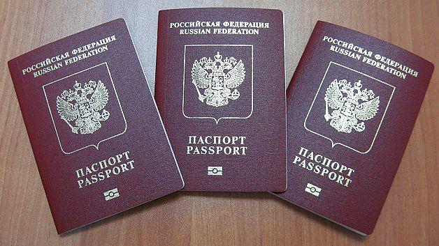 Российский паспорт, иллюстрация