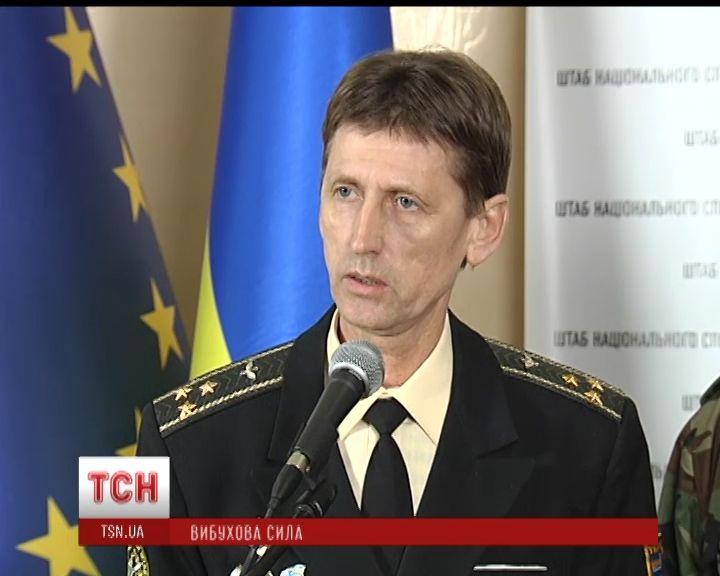 В инциденете разбирается милиции и самооборона Майдана