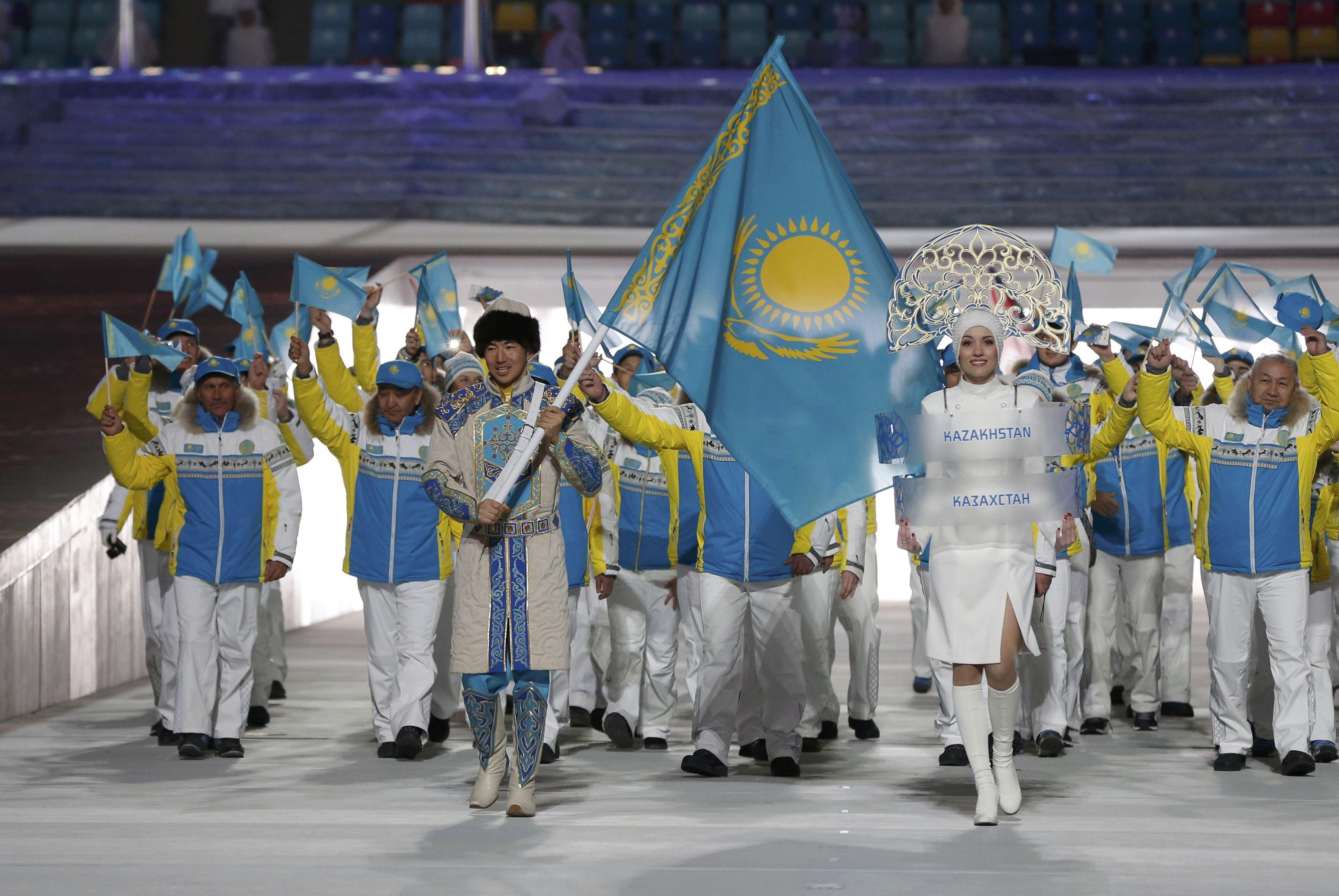 опубликовала олимпиада картинки казахстана поверхность морщинистая