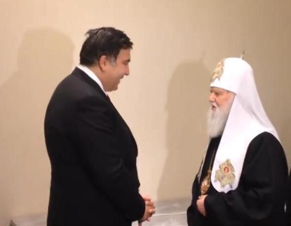 Михаил Саакашвили и патриарх Филарет