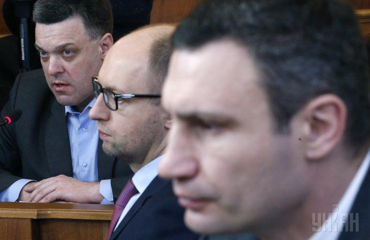 Олег Тягнибок, Арсений Яценюк и Виталий Кличко