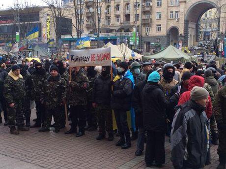 Активисты ушли из КГГА