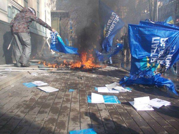 Активисты жгут символику и документы ПР