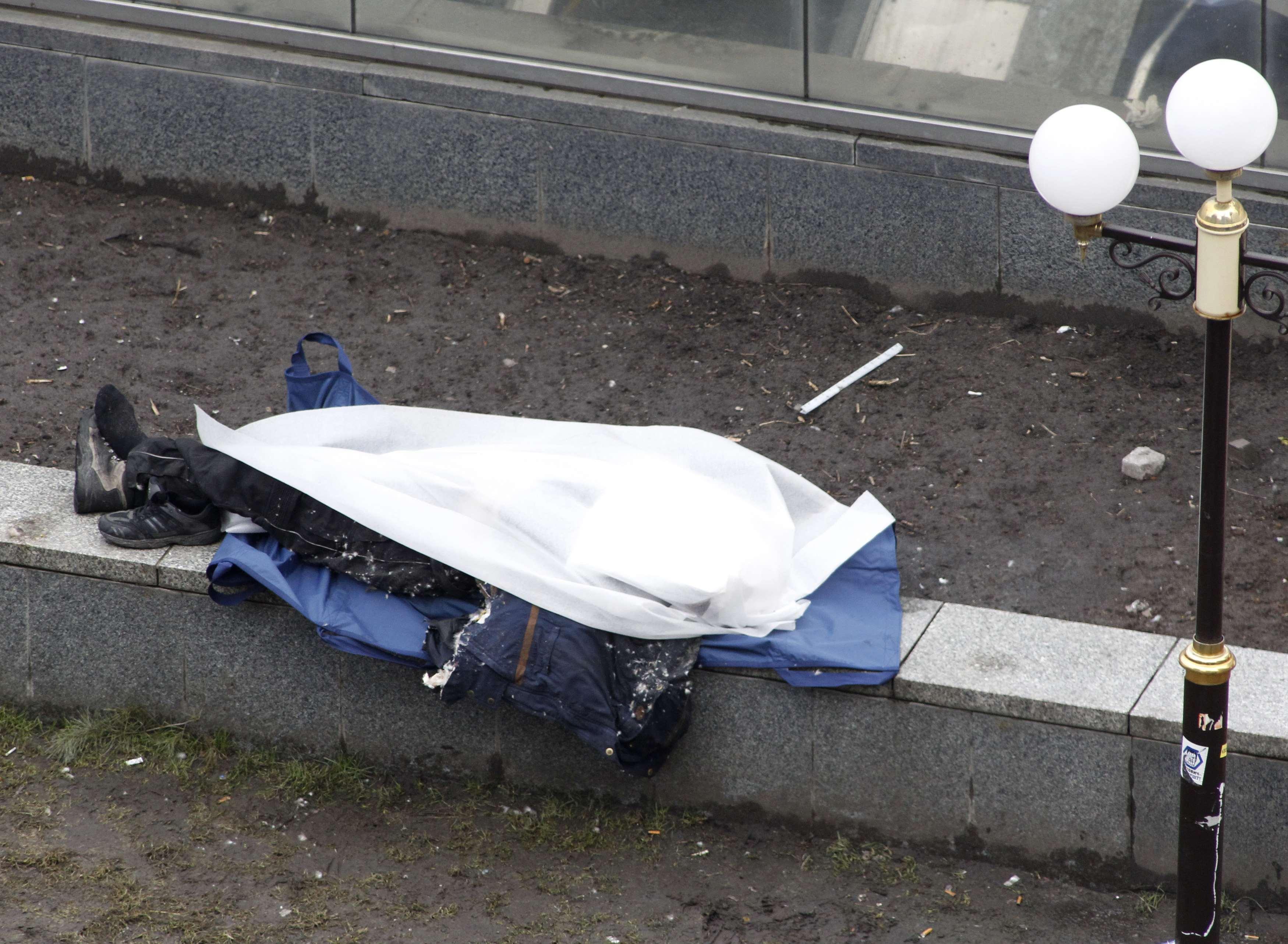Убитый на Майдане