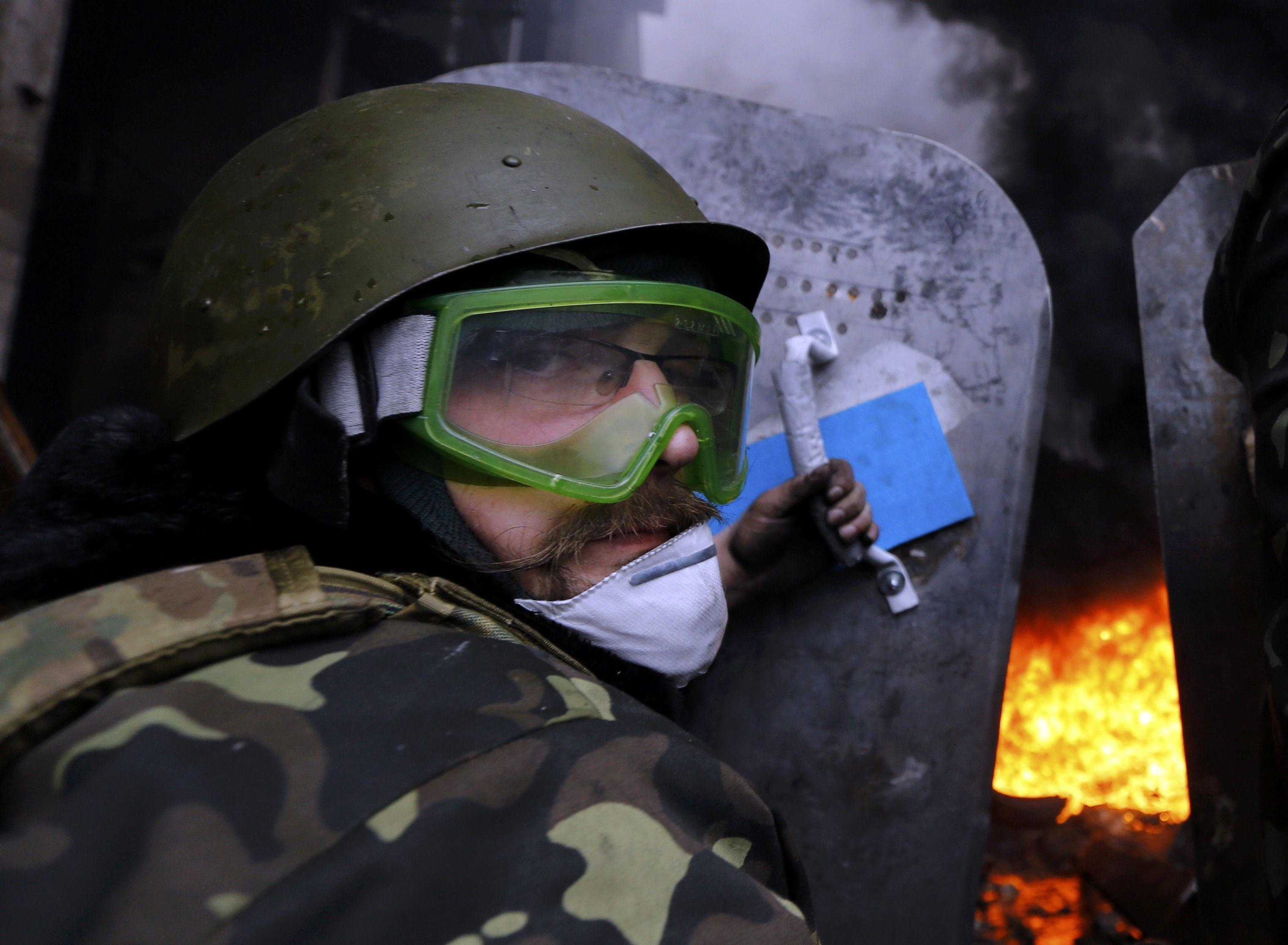 Активист Майдана