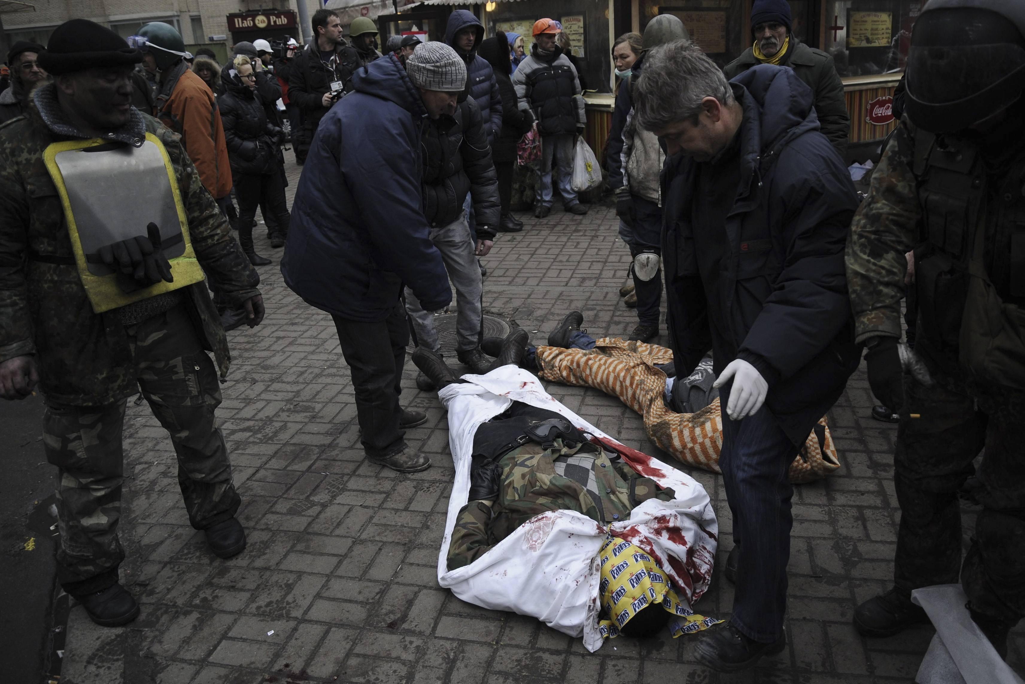 Убитый активист Майдана