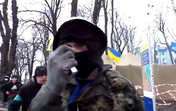 Скриншот с видео об Антимайдане