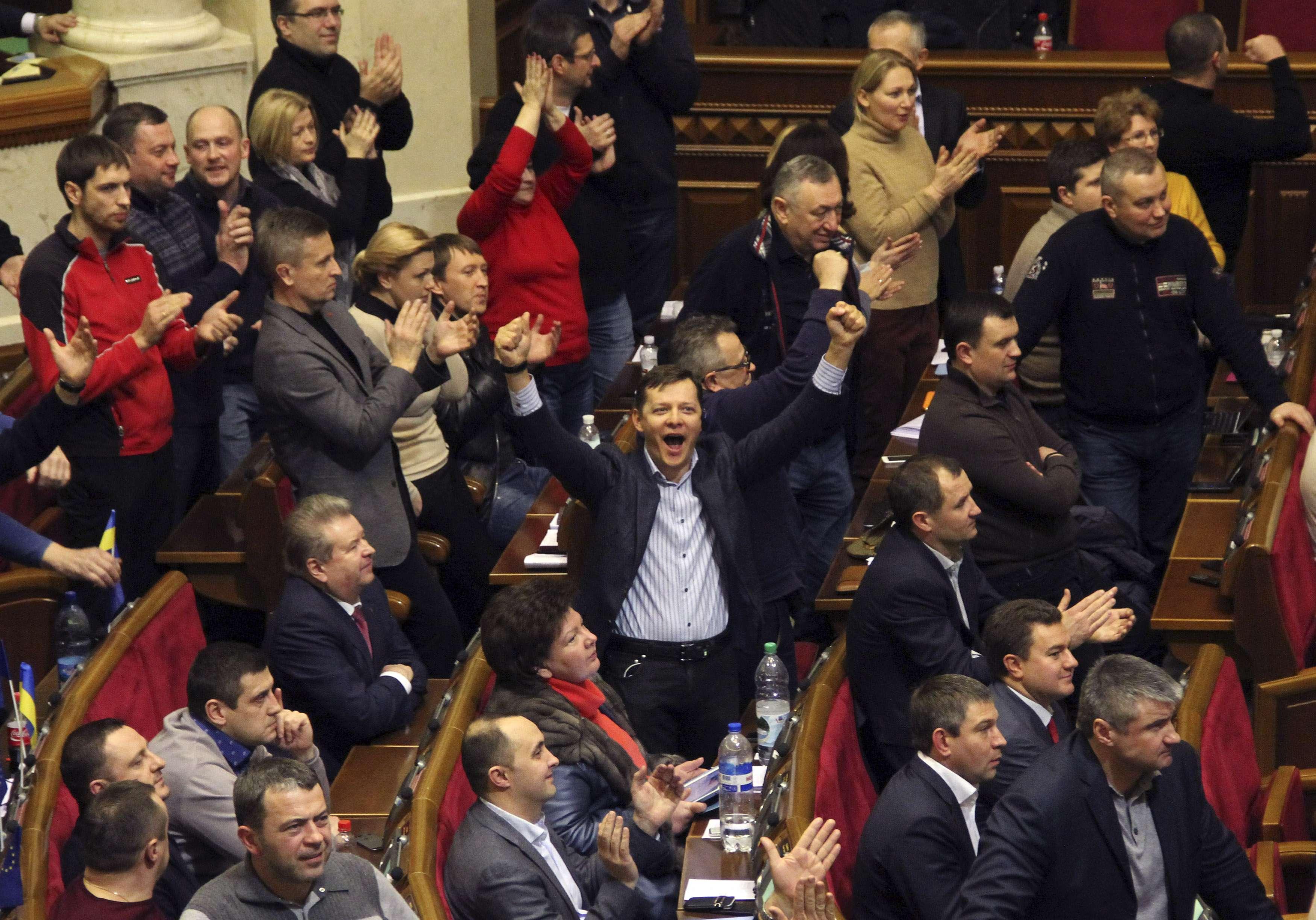 Верховная Рада, заседание 20 февраля
