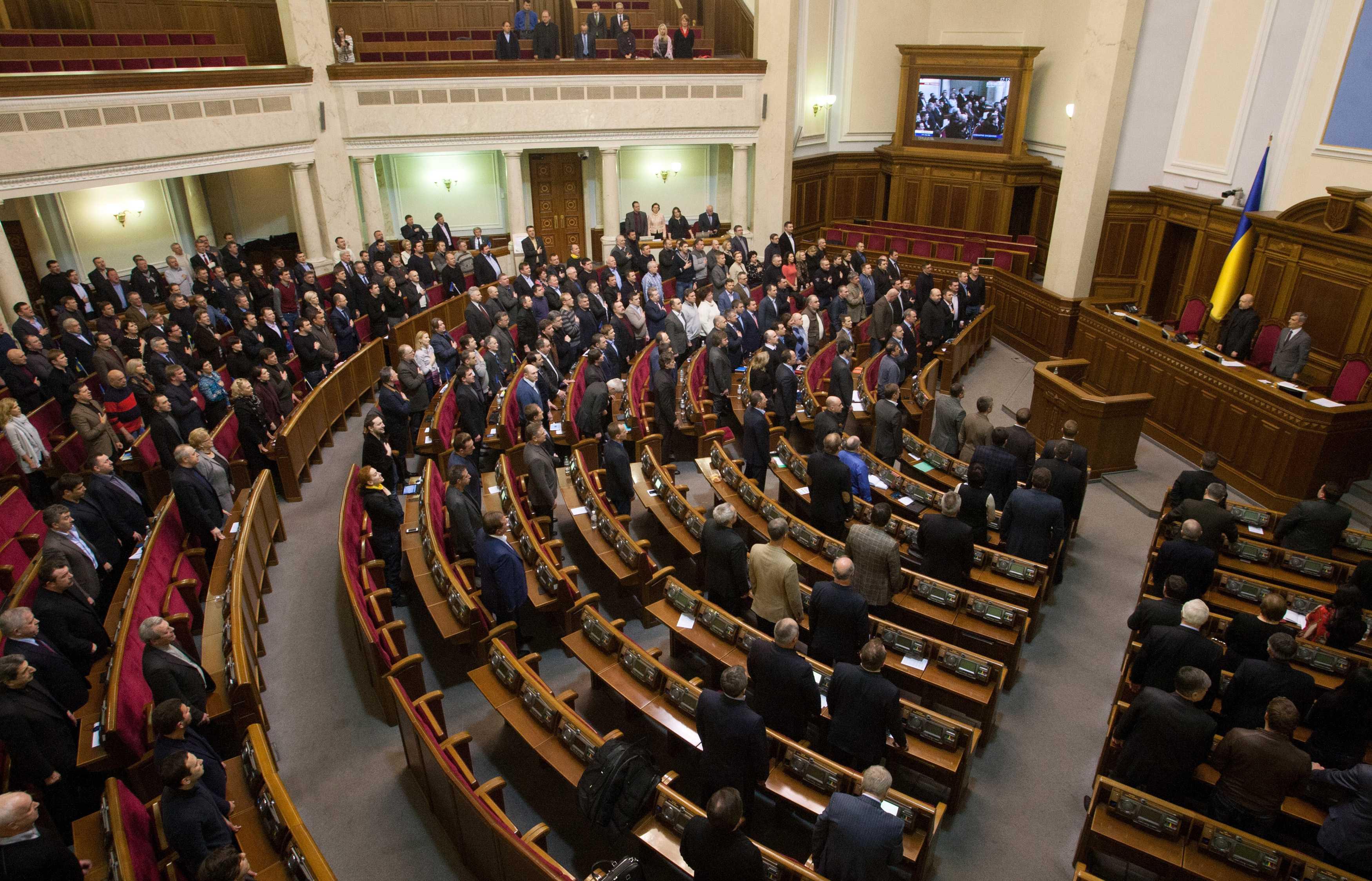 Верховная Рада, заседание 22 февраля