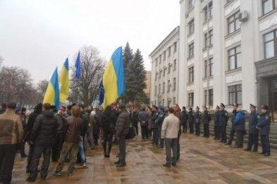 Митинг в Луганске. Архивное фото
