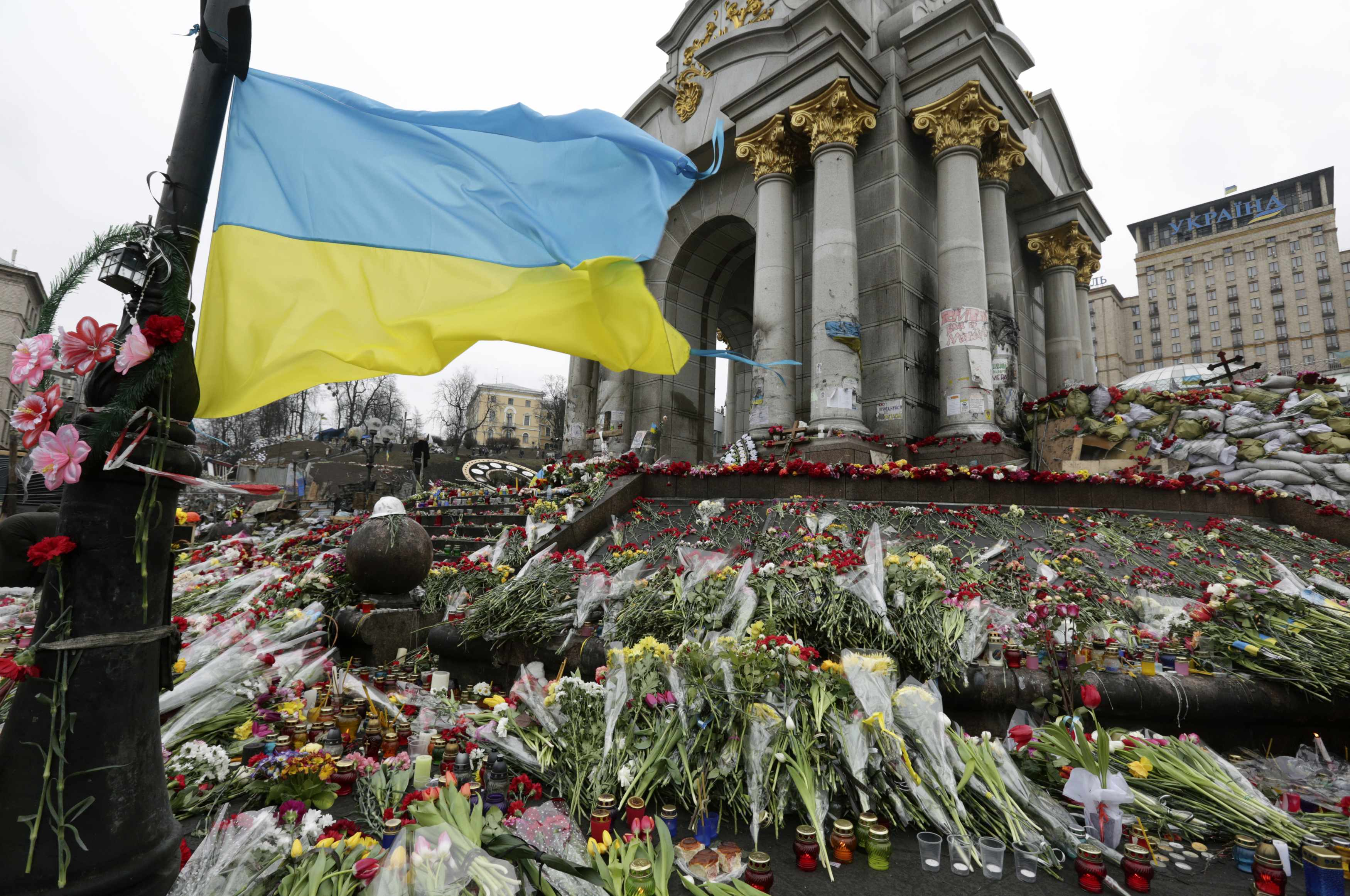 Майдан Независимости, 25 февраля 2014 года