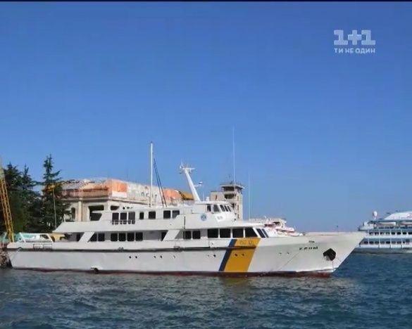 Президентская яхта «Крым»