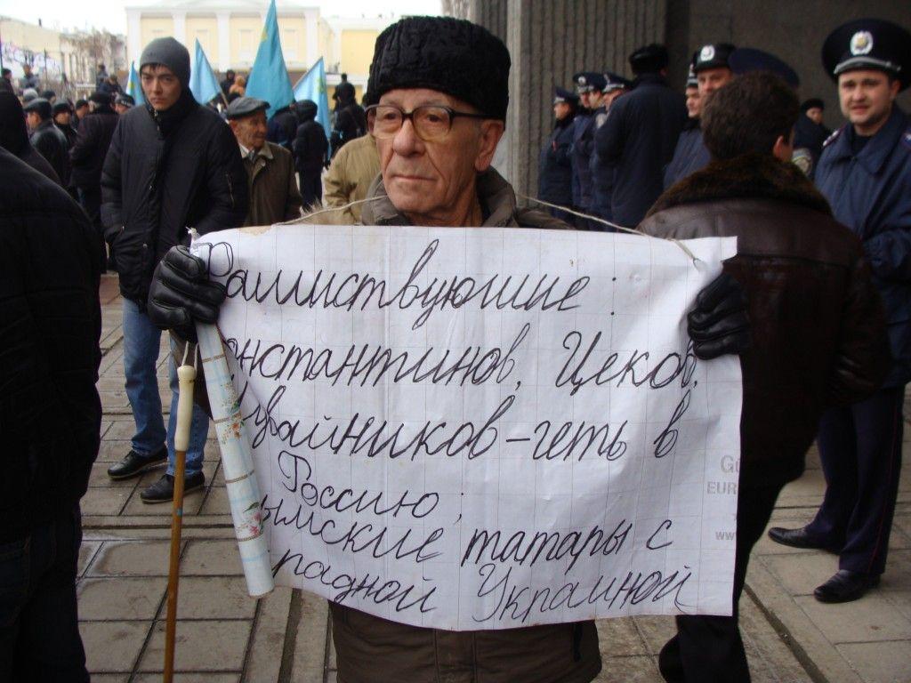 Митинг под Верховным Советом Крыма