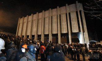 Оппозиция взяла штурмом Украинский дом и пока из него не уйдет
