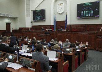 Заседание Киевсовета, иллюстрация