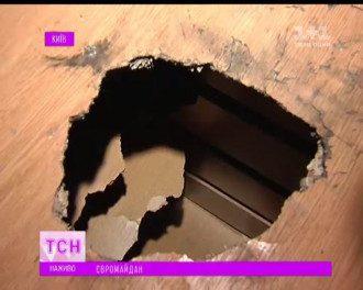 Последствия взрыва в Доме профсоюзов