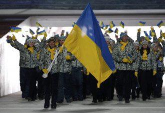 Олимпийская команда Украины