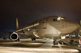 Украинец, который пытался угнать самолет, требовал освободить заложников в Украине - СБУ