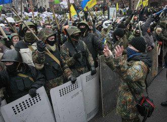 Марш Самообороны Майдана
