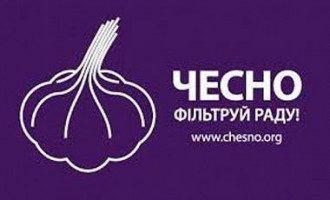 """Милиция открыла уголовное производство против инициатора движения """"Честно"""""""