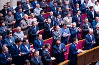 Депутаты ПР в Раде