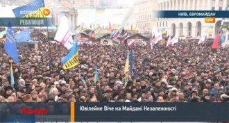 Вече на Майдане 9 февраля