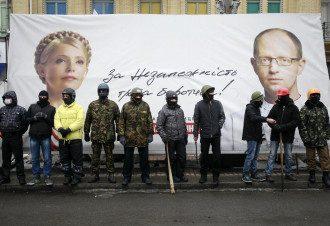 Две недели назад Майдан снова хотели разогнать