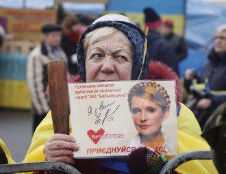 Юлия Тимошенко останется за решеткой