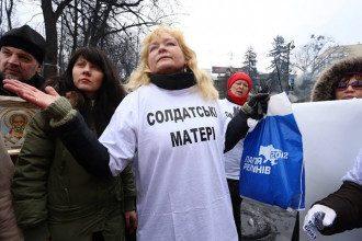 """""""Солдатские матери"""" з кульками регионалов"""