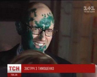 Арсений Яценюк после нападения