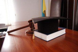 Судейский молоток, иллюстрация