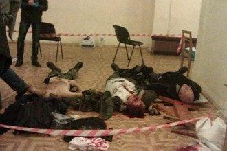 Тела погибших в стычках с милицией