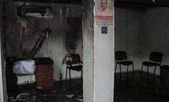 Сгоревший офис УДАРа.