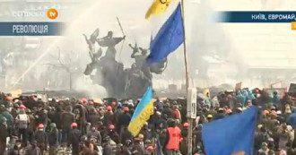 Водометы на Майдане