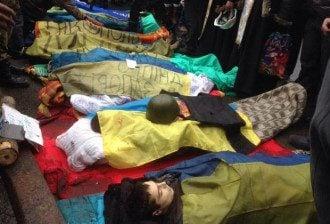 Жертвами стали около сотни активистов Майдана