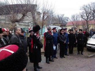 / kazaki.crimea.ua