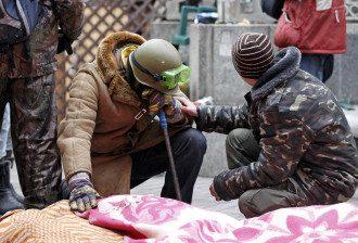 Майдан. 20 февраля.