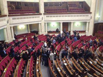 Депутаты в Раде