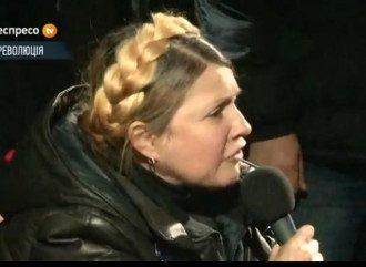 Юлия Тимошенко на Майдане