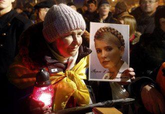 Сторонники Тимошенко на Майдане