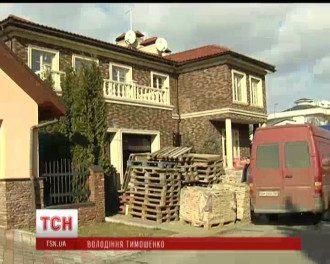 Имение Тимошенко в Конча-Заспе