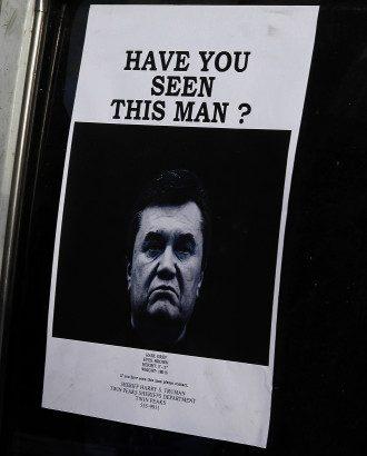 Виктора Януковича могут объявить в розыск